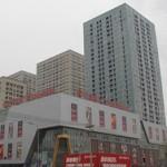 甘井子区滙利街(汇利街)69号 紅星国際広場(红星国际广场)1602号室がオフィス