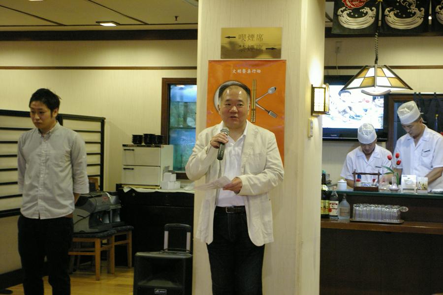 開会のご挨拶は、山口県人会会長より