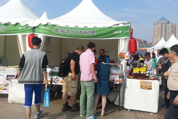 広島県人会開催予定の御多幸は中国人にも大人気の美味しいの味でございます♪