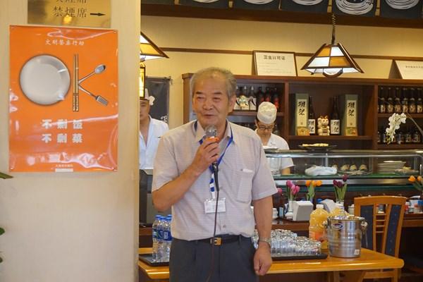 乾杯のあいさつは、広島県人会の会長より