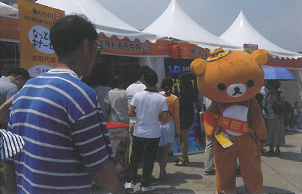 中国初上陸の商品も多くの方で賑わいました