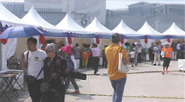 広島県からも参加の85社、7団体が参加