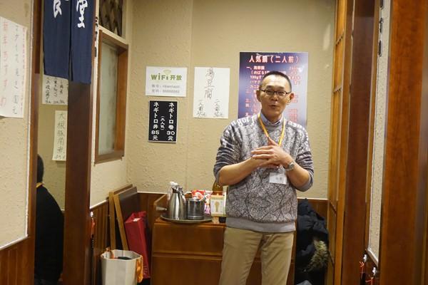 広島文化学園大学で特別講師をしています。大連の卒業生もたくさんいます。みなさんよろしくお願いします!