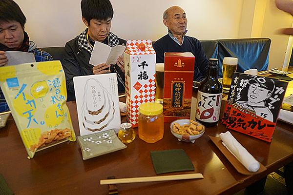 黒田のカレー食べたい!