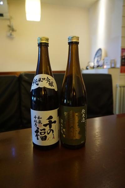 美味しい日本酒^^