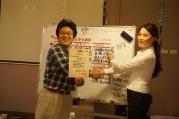 今優勝者田中さんは広島からの参加。田中生徒は朱さんが初めてMGと出会った時の先生でもあります(感動)